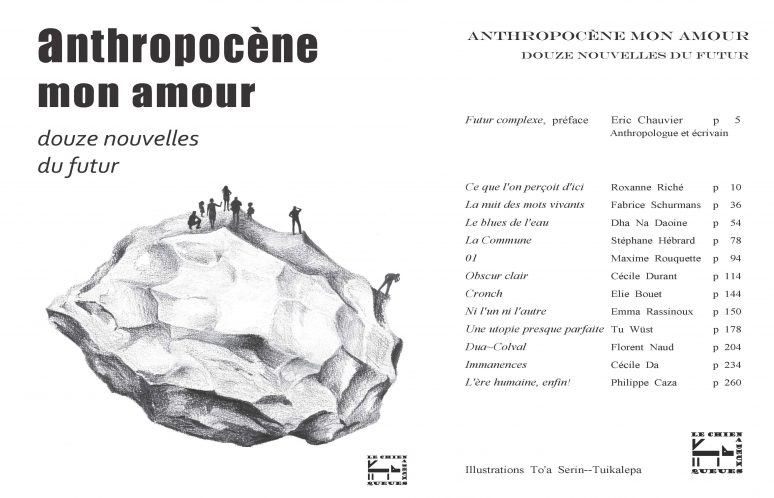 AMACouv 1&2